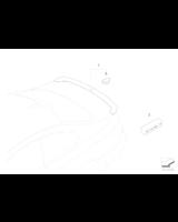 Adapter spoilera środkowy gruntowany - 51710429176